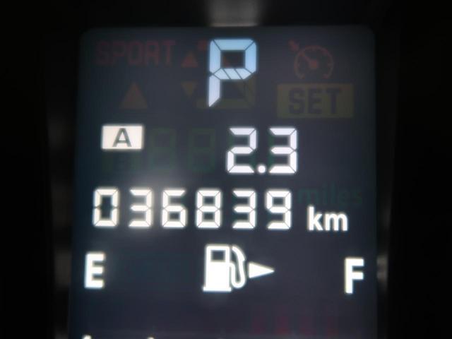 「スバル」「XV」「SUV・クロカン」「福岡県」の中古車43