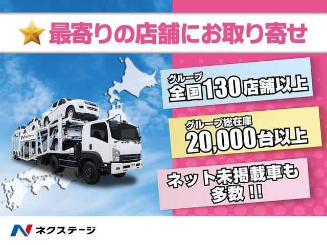 「スバル」「XV」「SUV・クロカン」「福岡県」の中古車45