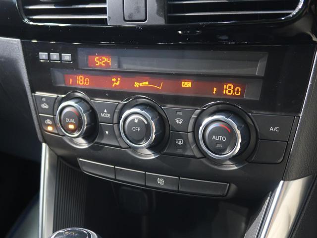 20S 純正ナビフルセグTV バックサイドカメラ 禁煙車 純正17AW ステアリングスイッチ アイドリングストップ 純正17AW フォグランプ プッシュスタート(7枚目)