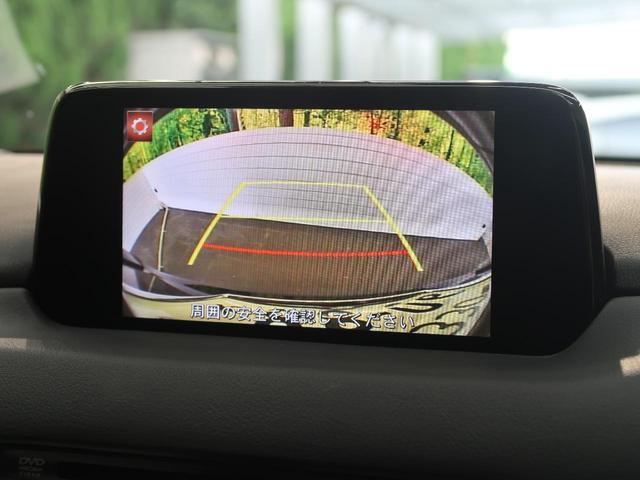 XDプロアクティブ 純正メーカーナビ バックカメラ フリップダウンモニター LEDヘッド 7人乗り クルーズコントロール パドルシフト 純正19AW シートヒーター プッシュスタート コーナーセンサー(5枚目)