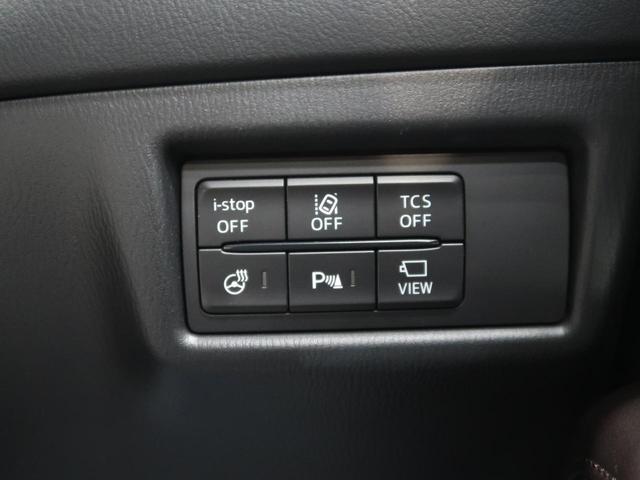 XDプロアクティブ 純正メーカーナビ バックカメラ フリップダウンモニター LEDヘッド 7人乗り クルーズコントロール パドルシフト 純正19AW シートヒーター プッシュスタート コーナーセンサー(7枚目)