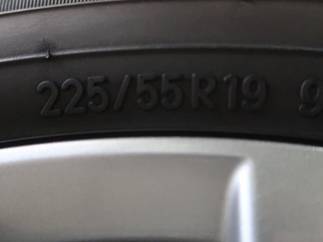 XDプロアクティブ 純正メーカーナビ バックカメラ フリップダウンモニター LEDヘッド 7人乗り クルーズコントロール パドルシフト 純正19AW シートヒーター プッシュスタート コーナーセンサー(28枚目)