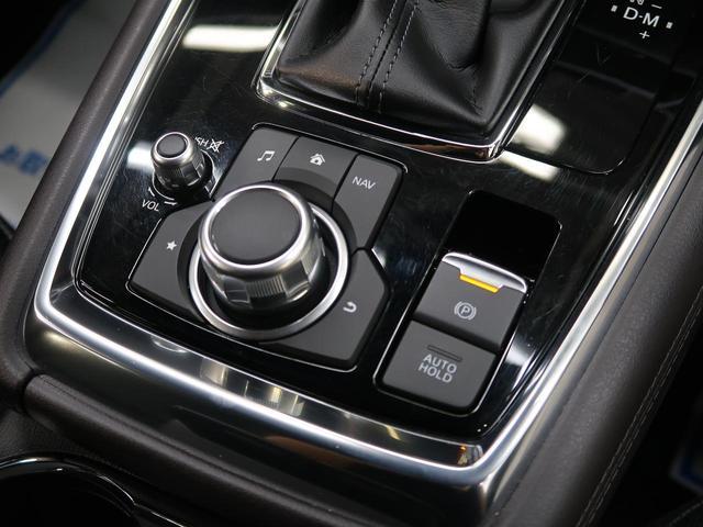 XDプロアクティブ 純正メーカーナビ バックカメラ フリップダウンモニター LEDヘッド 7人乗り クルーズコントロール パドルシフト 純正19AW シートヒーター プッシュスタート コーナーセンサー(37枚目)