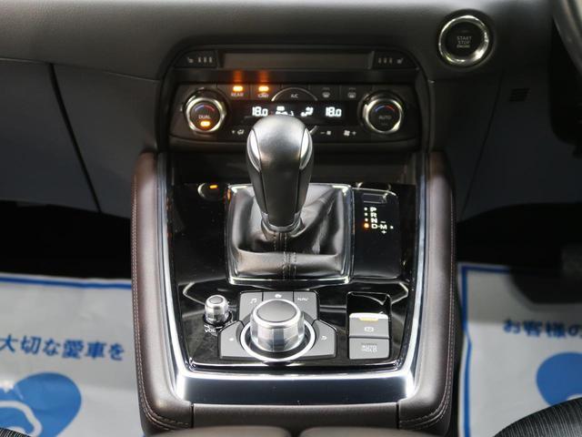 XDプロアクティブ 純正メーカーナビ バックカメラ フリップダウンモニター LEDヘッド 7人乗り クルーズコントロール パドルシフト 純正19AW シートヒーター プッシュスタート コーナーセンサー(39枚目)