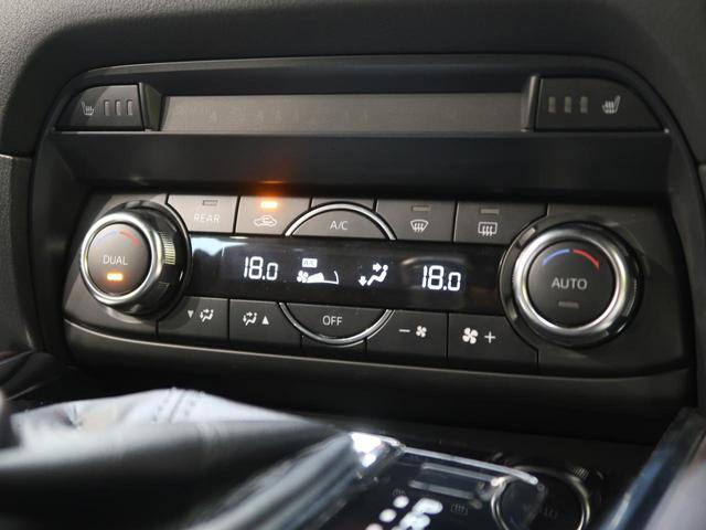 XDプロアクティブ 純正メーカーナビ バックカメラ フリップダウンモニター LEDヘッド 7人乗り クルーズコントロール パドルシフト 純正19AW シートヒーター プッシュスタート コーナーセンサー(40枚目)