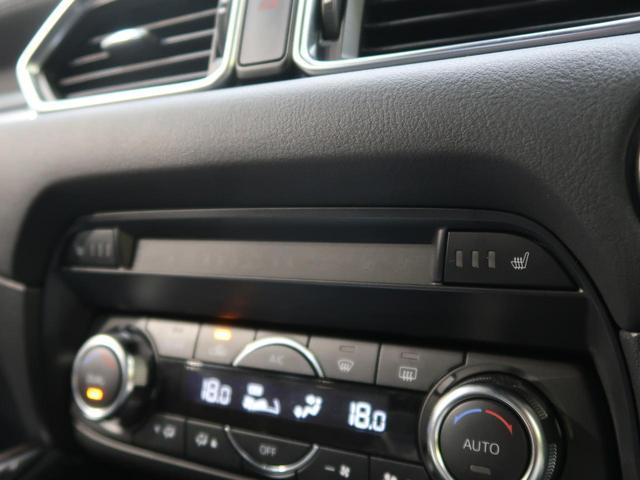 XDプロアクティブ 純正メーカーナビ バックカメラ フリップダウンモニター LEDヘッド 7人乗り クルーズコントロール パドルシフト 純正19AW シートヒーター プッシュスタート コーナーセンサー(43枚目)