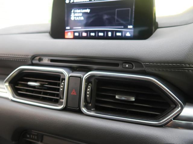 XDプロアクティブ 純正メーカーナビ バックカメラ フリップダウンモニター LEDヘッド 7人乗り クルーズコントロール パドルシフト 純正19AW シートヒーター プッシュスタート コーナーセンサー(45枚目)