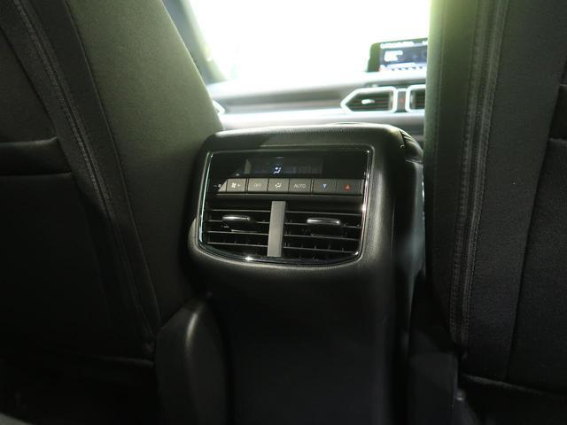 XDプロアクティブ 純正メーカーナビ バックカメラ フリップダウンモニター LEDヘッド 7人乗り クルーズコントロール パドルシフト 純正19AW シートヒーター プッシュスタート コーナーセンサー(46枚目)