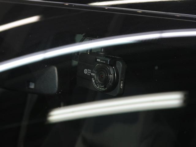 XDプロアクティブ 純正メーカーナビ バックカメラ フリップダウンモニター LEDヘッド 7人乗り クルーズコントロール パドルシフト 純正19AW シートヒーター プッシュスタート コーナーセンサー(48枚目)