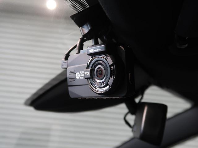 XDプロアクティブ 純正メーカーナビ バックカメラ フリップダウンモニター LEDヘッド 7人乗り クルーズコントロール パドルシフト 純正19AW シートヒーター プッシュスタート コーナーセンサー(49枚目)