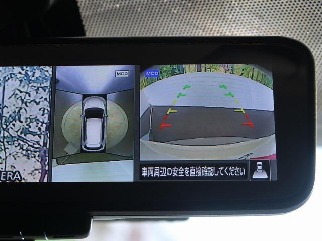 20Xi 純正ナビ アラウンドビューモニター プロパイロット コーナーセンサー 4WD プッシュスタート LEDヘッド フォグランプ 後期型 純正18AW 電動リアゲート 禁煙車 ETC(4枚目)