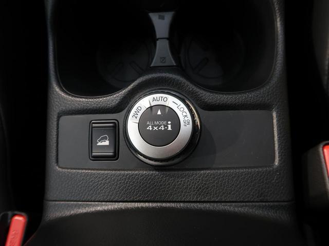 20Xi 純正ナビ アラウンドビューモニター プロパイロット コーナーセンサー 4WD プッシュスタート LEDヘッド フォグランプ 後期型 純正18AW 電動リアゲート 禁煙車 ETC(6枚目)