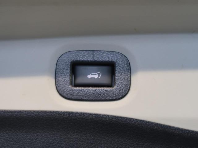 20Xi 純正ナビ アラウンドビューモニター プロパイロット コーナーセンサー 4WD プッシュスタート LEDヘッド フォグランプ 後期型 純正18AW 電動リアゲート 禁煙車 ETC(10枚目)