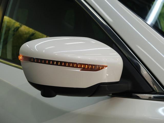 20Xi 純正ナビ アラウンドビューモニター プロパイロット コーナーセンサー 4WD プッシュスタート LEDヘッド フォグランプ 後期型 純正18AW 電動リアゲート 禁煙車 ETC(29枚目)