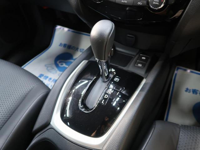 20Xi 純正ナビ アラウンドビューモニター プロパイロット コーナーセンサー 4WD プッシュスタート LEDヘッド フォグランプ 後期型 純正18AW 電動リアゲート 禁煙車 ETC(34枚目)