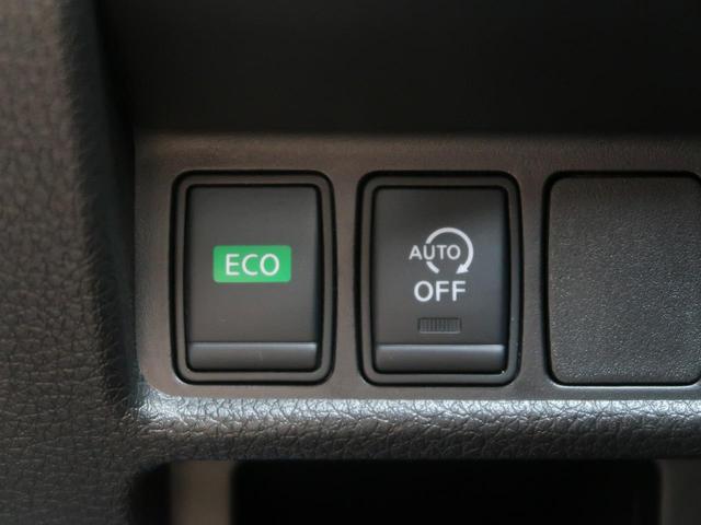 20Xi 純正ナビ アラウンドビューモニター プロパイロット コーナーセンサー 4WD プッシュスタート LEDヘッド フォグランプ 後期型 純正18AW 電動リアゲート 禁煙車 ETC(35枚目)