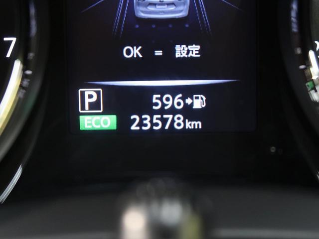 20Xi 純正ナビ アラウンドビューモニター プロパイロット コーナーセンサー 4WD プッシュスタート LEDヘッド フォグランプ 後期型 純正18AW 電動リアゲート 禁煙車 ETC(37枚目)
