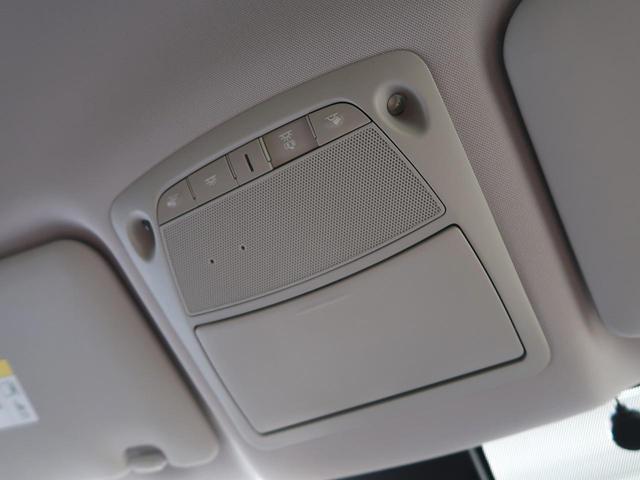 20Xi 純正ナビ アラウンドビューモニター プロパイロット コーナーセンサー 4WD プッシュスタート LEDヘッド フォグランプ 後期型 純正18AW 電動リアゲート 禁煙車 ETC(43枚目)