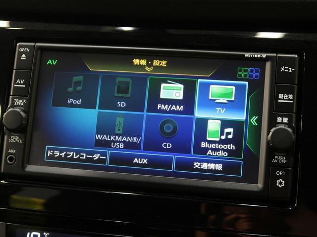 20Xi 純正ナビ アラウンドビューモニター プロパイロット コーナーセンサー 4WD プッシュスタート LEDヘッド フォグランプ 後期型 純正18AW 電動リアゲート 禁煙車 ETC(44枚目)