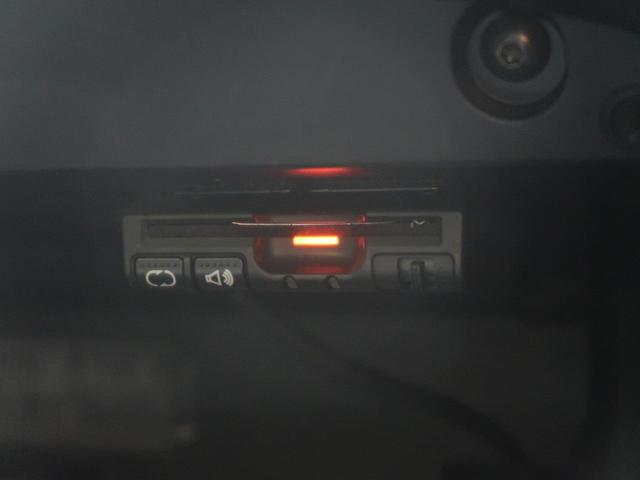 20Xi 純正ナビ アラウンドビューモニター プロパイロット コーナーセンサー 4WD プッシュスタート LEDヘッド フォグランプ 後期型 純正18AW 電動リアゲート 禁煙車 ETC(45枚目)