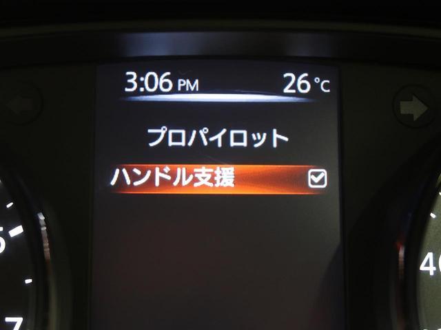 20Xi 純正ナビ アラウンドビューモニター プロパイロット コーナーセンサー 4WD プッシュスタート LEDヘッド フォグランプ 後期型 純正18AW 電動リアゲート 禁煙車 ETC(46枚目)
