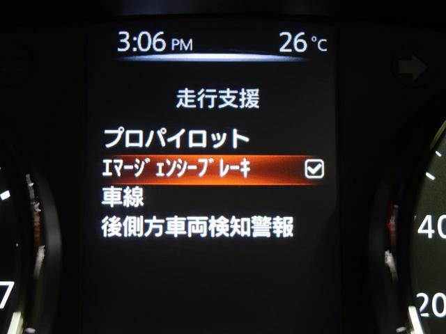20Xi 純正ナビ アラウンドビューモニター プロパイロット コーナーセンサー 4WD プッシュスタート LEDヘッド フォグランプ 後期型 純正18AW 電動リアゲート 禁煙車 ETC(47枚目)