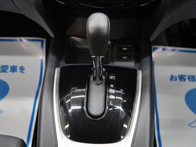 20Xi 純正ナビ アラウンドビューモニター プロパイロット コーナーセンサー 4WD プッシュスタート LEDヘッド フォグランプ 後期型 純正18AW 電動リアゲート 禁煙車 ETC(50枚目)