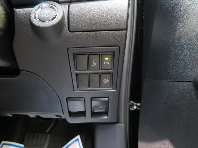 Z 新型 登録済み未使用車 レーダークルーズコントロール プリクラッシュセーフティシステム レーンディパーチャーアラート コーナーセンサー オートマチックハイビーム LEDヘッドライト 純正17インチAW(5枚目)