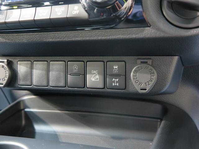 Z 新型 登録済み未使用車 レーダークルーズコントロール プリクラッシュセーフティシステム レーンディパーチャーアラート コーナーセンサー オートマチックハイビーム LEDヘッドライト 純正17インチAW(7枚目)