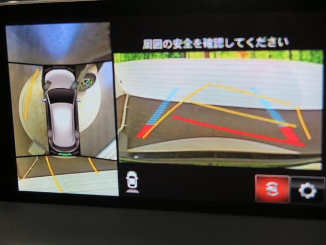 XD プロアクティブ 純正コネクトナビ フルセグTV 360度ビューモニター スマートブレーキサポート LEDヘッド 電動リアゲート 純正19アルミ パワーシート シートヒーター メモリーシート ETC 禁煙車(4枚目)