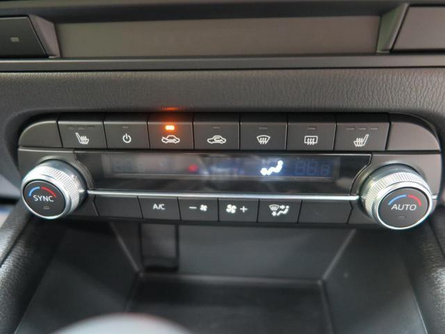 XD プロアクティブ 純正コネクトナビ フルセグTV 360度ビューモニター スマートブレーキサポート LEDヘッド 電動リアゲート 純正19アルミ パワーシート シートヒーター メモリーシート ETC 禁煙車(7枚目)