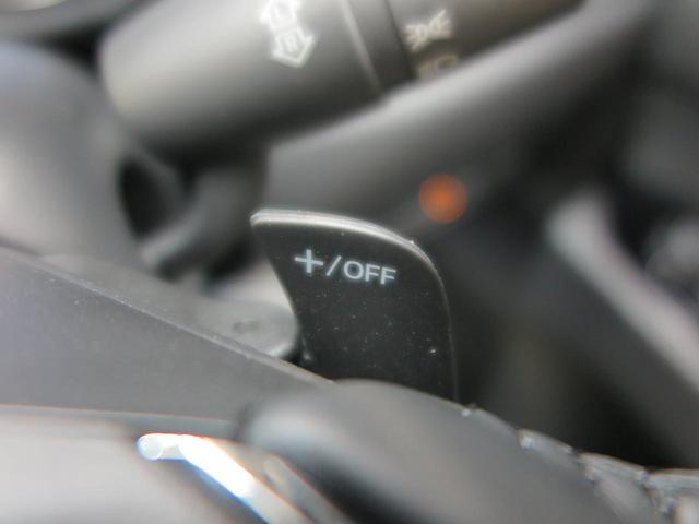 XD プロアクティブ 純正コネクトナビ フルセグTV 360度ビューモニター スマートブレーキサポート LEDヘッド 電動リアゲート 純正19アルミ パワーシート シートヒーター メモリーシート ETC 禁煙車(36枚目)