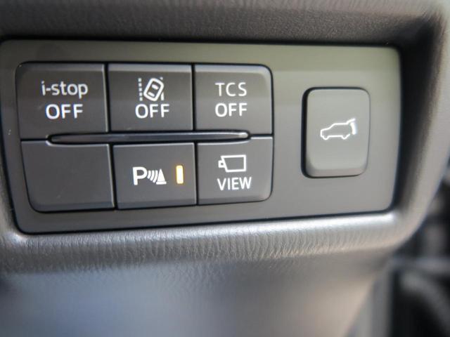 XD プロアクティブ 純正コネクトナビ フルセグTV 360度ビューモニター スマートブレーキサポート LEDヘッド 電動リアゲート 純正19アルミ パワーシート シートヒーター メモリーシート ETC 禁煙車(40枚目)