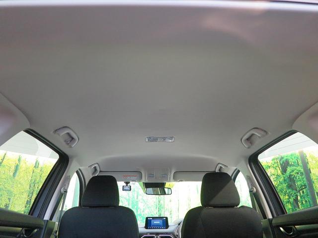 XD プロアクティブ 純正コネクトナビ フルセグTV 360度ビューモニター スマートブレーキサポート LEDヘッド 電動リアゲート 純正19アルミ パワーシート シートヒーター メモリーシート ETC 禁煙車(41枚目)