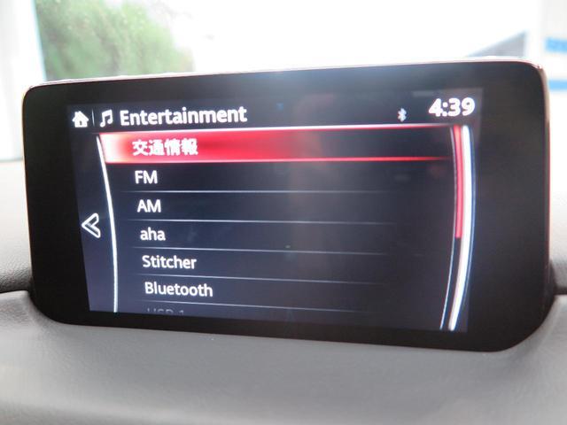 XD プロアクティブ 純正コネクトナビ フルセグTV 360度ビューモニター スマートブレーキサポート LEDヘッド 電動リアゲート 純正19アルミ パワーシート シートヒーター メモリーシート ETC 禁煙車(48枚目)