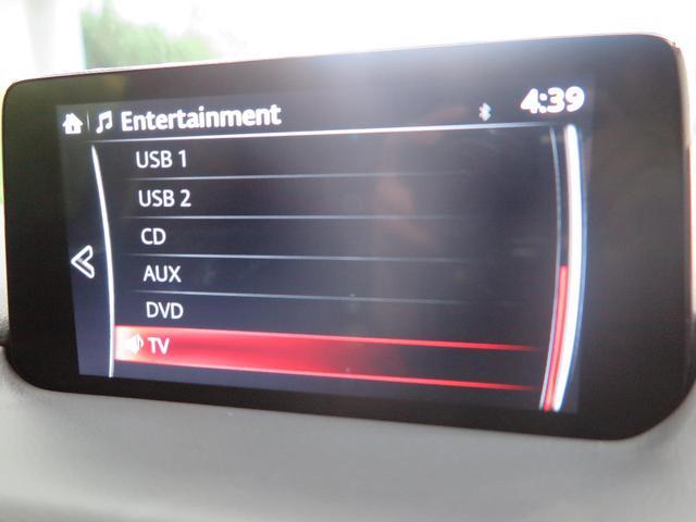 XD プロアクティブ 純正コネクトナビ フルセグTV 360度ビューモニター スマートブレーキサポート LEDヘッド 電動リアゲート 純正19アルミ パワーシート シートヒーター メモリーシート ETC 禁煙車(49枚目)