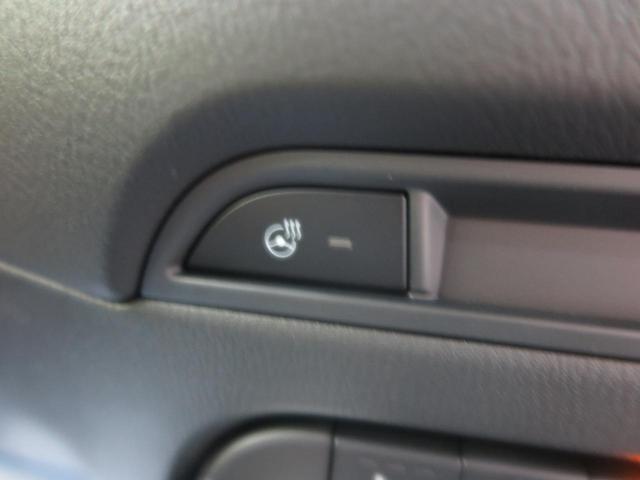 XD プロアクティブ 純正コネクトナビ フルセグTV 360度ビューモニター スマートブレーキサポート LEDヘッド 電動リアゲート 純正19アルミ パワーシート シートヒーター メモリーシート ETC 禁煙車(52枚目)
