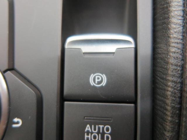 XD プロアクティブ 純正コネクトナビ フルセグTV 360度ビューモニター スマートブレーキサポート LEDヘッド 電動リアゲート 純正19アルミ パワーシート シートヒーター メモリーシート ETC 禁煙車(54枚目)