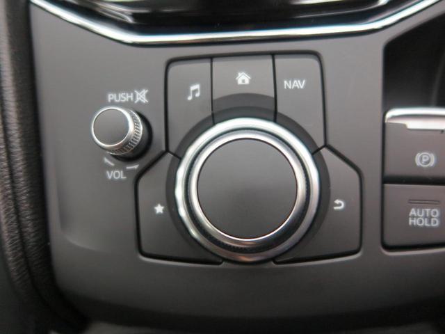 XD プロアクティブ 純正コネクトナビ フルセグTV 360度ビューモニター スマートブレーキサポート LEDヘッド 電動リアゲート 純正19アルミ パワーシート シートヒーター メモリーシート ETC 禁煙車(56枚目)