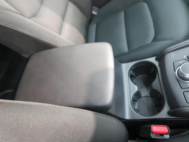XD プロアクティブ 純正コネクトナビ フルセグTV 360度ビューモニター スマートブレーキサポート LEDヘッド 電動リアゲート 純正19アルミ パワーシート シートヒーター メモリーシート ETC 禁煙車(57枚目)