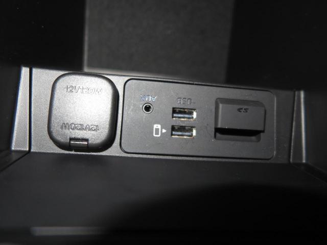 XD プロアクティブ 純正コネクトナビ フルセグTV 360度ビューモニター スマートブレーキサポート LEDヘッド 電動リアゲート 純正19アルミ パワーシート シートヒーター メモリーシート ETC 禁煙車(58枚目)