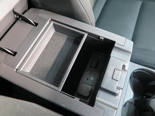 XD プロアクティブ 純正コネクトナビ フルセグTV 360度ビューモニター スマートブレーキサポート LEDヘッド 電動リアゲート 純正19アルミ パワーシート シートヒーター メモリーシート ETC 禁煙車(59枚目)