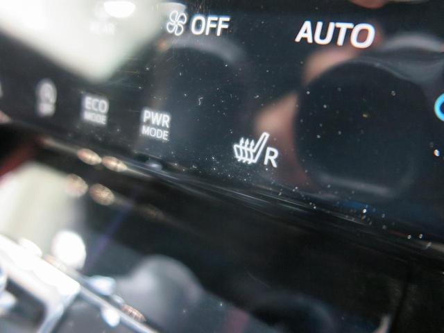 プレミアム スタイルモーヴ 社外8型ナビ ムーンルーフ モデリスタエアロ シートメモリー 専用18アルミ 電動リアゲート LEDヘッドランプ シートヒーター オートハイビーム デュアルオートエアコン(11枚目)