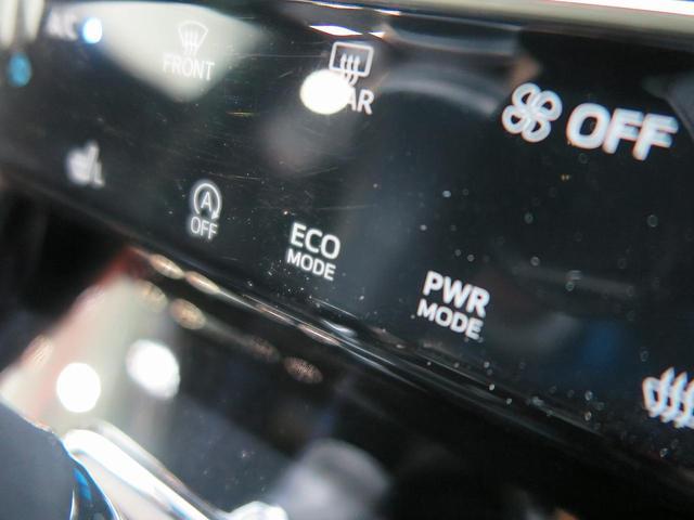 プレミアム スタイルモーヴ 社外8型ナビ ムーンルーフ モデリスタエアロ シートメモリー 専用18アルミ 電動リアゲート LEDヘッドランプ シートヒーター オートハイビーム デュアルオートエアコン(53枚目)