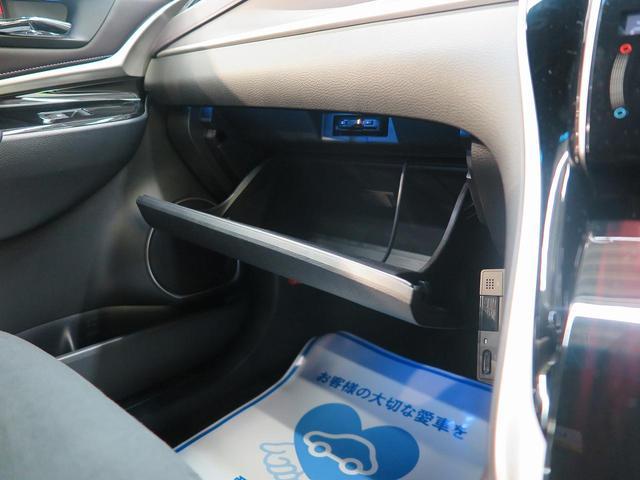 プレミアム スタイルモーヴ 社外8型ナビ ムーンルーフ モデリスタエアロ シートメモリー 専用18アルミ 電動リアゲート LEDヘッドランプ シートヒーター オートハイビーム デュアルオートエアコン(54枚目)