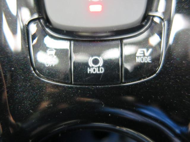 G モデリスタフルエアロ 社外8型SDナビ バックカメラ ETC セーフティセンス レーダークルーズコントロール クリアランスソナー 純正18インチアルミホイール LEDヘッドライト 禁煙車(42枚目)