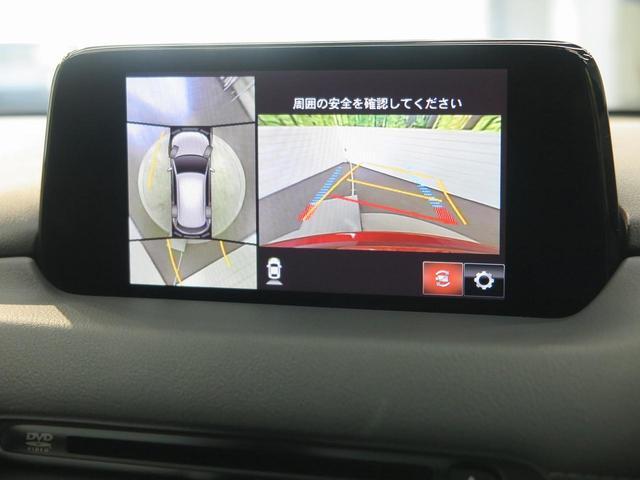XD エクスクルーシブモード 特別仕様車 コネクトナビ 360度ビューモニター BOSEサウンド 本革 LEDヘッドランプ シートベンチレーション コーナーセンサー シートメモリー 純正19アルミ(6枚目)