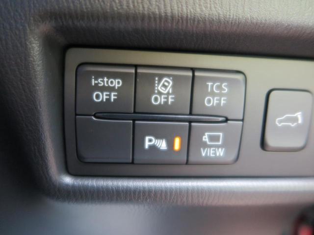 XD エクスクルーシブモード 特別仕様車 コネクトナビ 360度ビューモニター BOSEサウンド 本革 LEDヘッドランプ シートベンチレーション コーナーセンサー シートメモリー 純正19アルミ(10枚目)