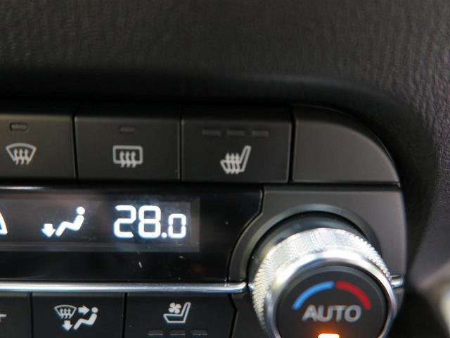 XD エクスクルーシブモード 特別仕様車 コネクトナビ 360度ビューモニター BOSEサウンド 本革 LEDヘッドランプ シートベンチレーション コーナーセンサー シートメモリー 純正19アルミ(11枚目)