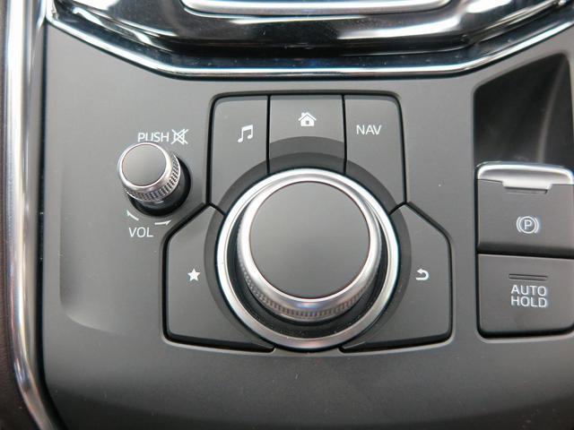 XD エクスクルーシブモード 特別仕様車 コネクトナビ 360度ビューモニター BOSEサウンド 本革 LEDヘッドランプ シートベンチレーション コーナーセンサー シートメモリー 純正19アルミ(32枚目)